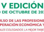 Día de las profesiones 2021 (V EDICIÓN)
